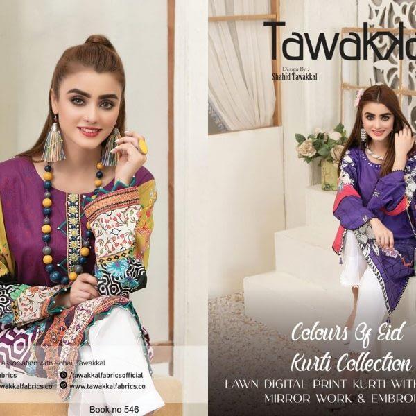 Colours Of Eid - PDF-page-001